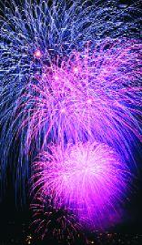 7927fireworks